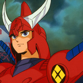 Ronin warriors (the)